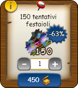 150B.png