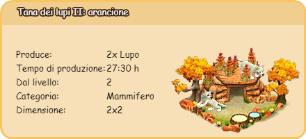 lupo2.png