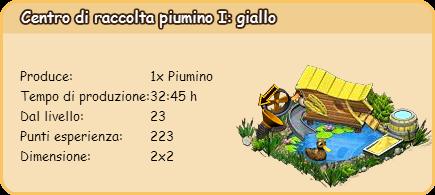 pium1.png