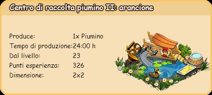 pium2.png