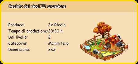 ricci_arancione_2.png