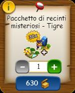 tigre f.png